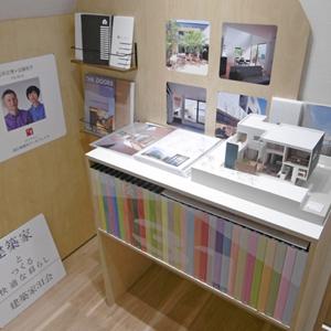 東急コンシェルジュ・ 二子玉川ライズS.C店での展示が始まりました。