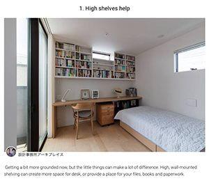 homify(ホミファイ)のマレーシアの記事に『風と光と暮らす家』(木造2階建 SE構法)が掲載されました。